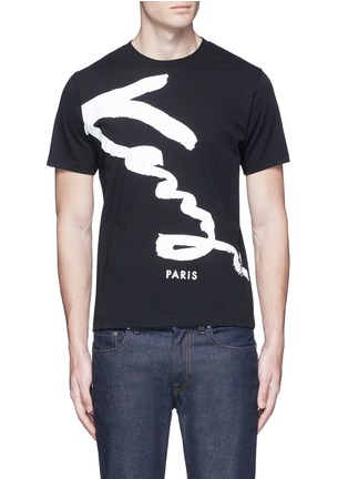 Main View - Click To Enlarge - KENZO - Logo print T-shirt