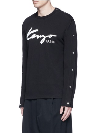 Front View - Click To Enlarge - KENZO - Button sleeve logo print T-shirt