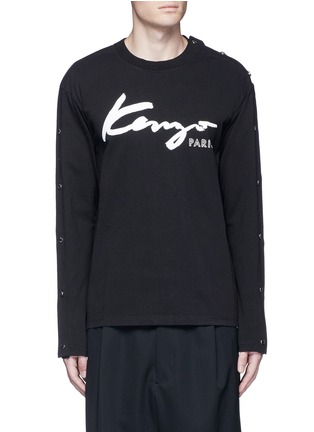 Main View - Click To Enlarge - KENZO - Button sleeve logo print T-shirt