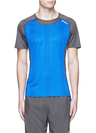 Main View - Click To Enlarge - 2Xu - 'Ice X' colourblock performance short sleeve top