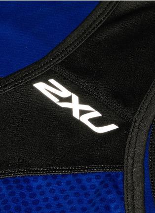 - 2Xu - 'Ice X Singlet' colourblock performance tank top