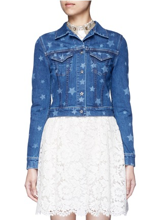 Main View - Click To Enlarge - Valentino - Star print denim jacket
