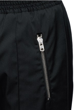 Detail View - Click To Enlarge - Givenchy - Slim fit wool gabardine jogging pants