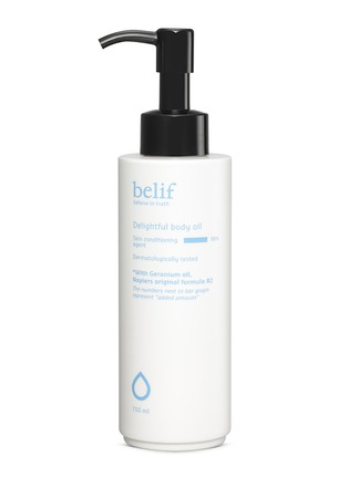 Main View - Click To Enlarge - belif - Delightful Body Oil 150ml