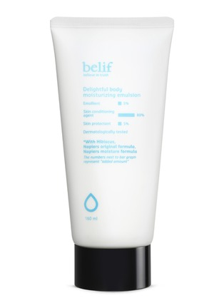 Main View - Click To Enlarge - belif - Delightful Body Moisturizing Emulsion 160ml