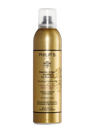 Main View - Click To Enlarge - Philip B - Russian Amber Imperial™ Dry Shampoo 260ml