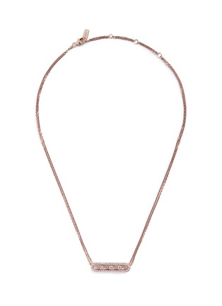 Main View - Click To Enlarge - Messika - 'Move Pavé' diamond 18k rose gold necklace