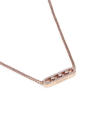 Figure View - Click To Enlarge - Messika - 'Move Pavé' diamond 18k rose gold necklace