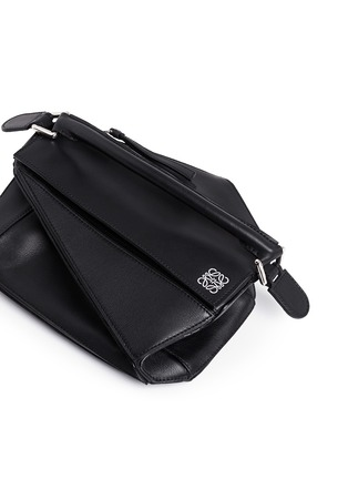 - Loewe - 'Puzzle' small calf leather bag