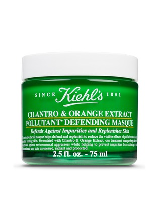 Main View - Click To Enlarge - Kiehl's Since 1851 - Cilantro & Orange Extract Pollutant Defending Masque 75ml