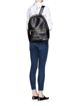 Figure View - Click To Enlarge - Sophie Hulme - Round leather backpack