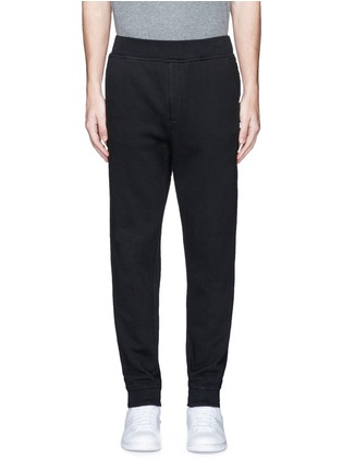 Main View - Click To Enlarge - T By Alexander Wang - Vintage fleece zip fly sweatpants