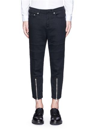 Main View - Click To Enlarge - Neil Barrett - Japanese jersey denim pants