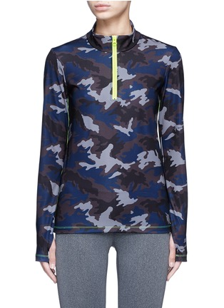 Main View - Click To Enlarge - Laain - Camouflage print zip front top