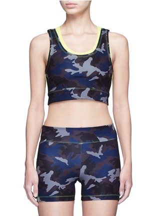 Main View - Click To Enlarge - Laain - Camouflage print neon double layer cropped top