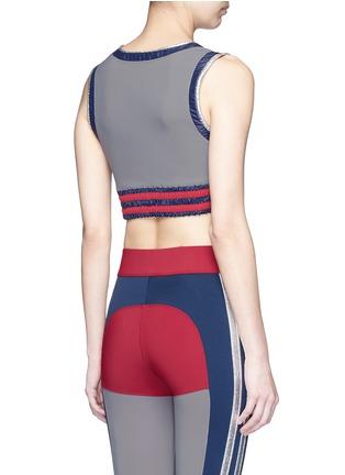 Back View - Click To Enlarge - No Ka'Oi - 'Lele' foil trim sports bra