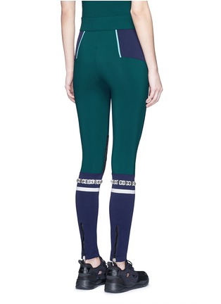 Back View - Click To Enlarge - No Ka'Oi - 'Kalia' faux fur strass stripe performance leggings