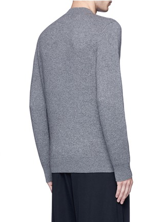Back View - Click To Enlarge - Dries Van Noten - 'Midday' peacock jacquard cashmere-wool sweater