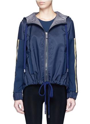 Main View - Click To Enlarge - No Ka'Oi - 'U'I' stripe knit panel performance hooded jacket