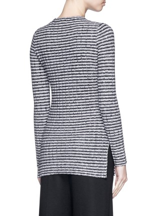 Back View - Click To Enlarge - Theory - 'Belira' wool stripe mélange knit sweater