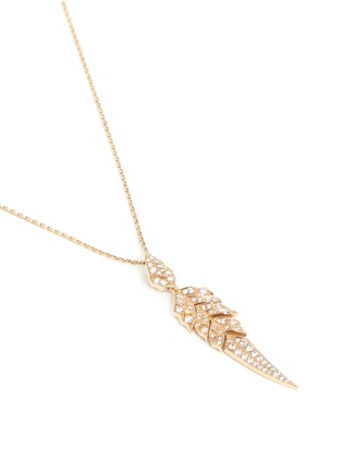 Figure View - Click To Enlarge - STEPHEN WEBSTER - 'Magnipheasant' diamond 18k rose gold feather pendant necklace