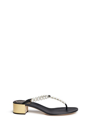 Main View - Click To Enlarge - René Caovilla - Faux pearl crystal T-strap sandals