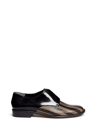 Main View - Click To Enlarge - CLERGERIE - 'Jaml' stripe croc effect leather laceless derbies