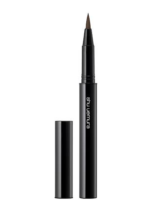 Main View - Click To Enlarge - SHU UEMURA - calligraph:ink cartridge – brown