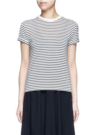 Main View - Click To Enlarge - alexanderwang.t - Stripe superfine cotton T-shirt