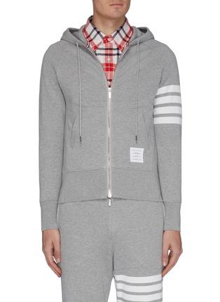 Main View - Click To Enlarge - THOM BROWNE - Stripe sleeve zip hoodie