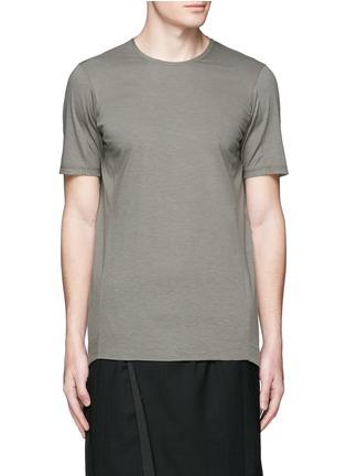 Main View - Click To Enlarge - DEVOA - Tech jersey T-shirt