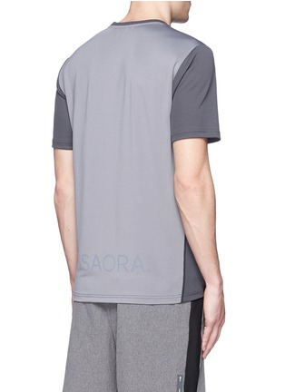 Back View - Click To Enlarge - Isaora - 'Torque Performance' mesh jersey T-shirt