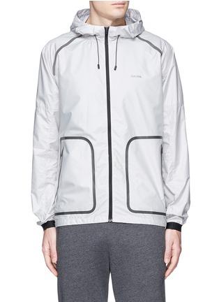 Main View - Click To Enlarge - Isaora - 'XYTLITE' running windbreaker jacket