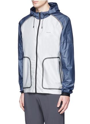 Front View - Click To Enlarge - Isaora - 'XYTLITE' running windbreaker jacket