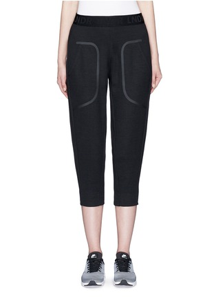Main View - Click To Enlarge - 72883 - 'Pluto' cropped track pants