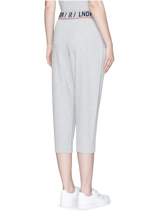 Back View - Click To Enlarge - LNDR - 'Pluto' cropped track pants