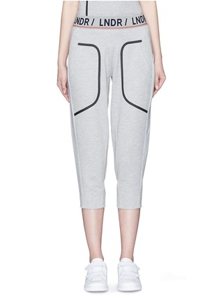 Main View - Click To Enlarge - LNDR - 'Pluto' cropped track pants