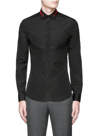 Main View - Click To Enlarge - Givenchy - Star stripe collar poplin shirt