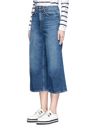 Front View - Click To Enlarge - Alexander Wang  - 'Drill' wide leg jeans