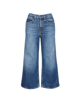Main View - Click To Enlarge - Alexander Wang  - 'Drill' wide leg jeans