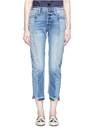 Detail View - Click To Enlarge - Frame Denim - 'Nouveau Le Mix' one of a kind jeans