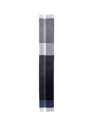 Main View - Click To Enlarge - Canali - Colourblock wool-angora scarf