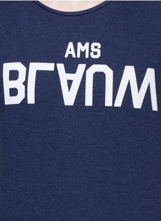 Detail View - Click To Enlarge - Scotch & Soda - Logo appliqué slub jersey T-shirt