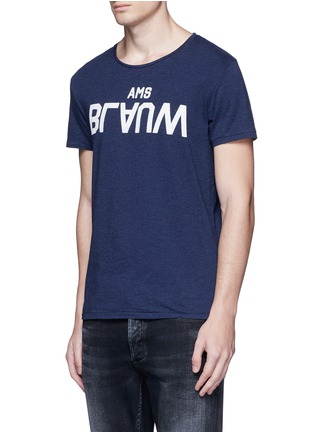 Front View - Click To Enlarge - Scotch & Soda - Logo appliqué slub jersey T-shirt