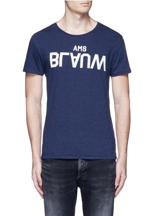 Main View - Click To Enlarge - Scotch & Soda - Logo appliqué slub jersey T-shirt