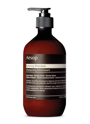 Main View - Click To Enlarge - Aesop - Nurturing Shampoo 500ml