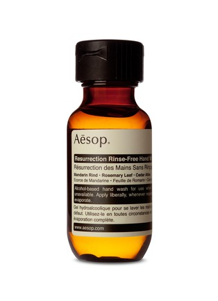 Main View - Click To Enlarge - AESOP - Resurrection Rinse-Free Hand Wash 50ml