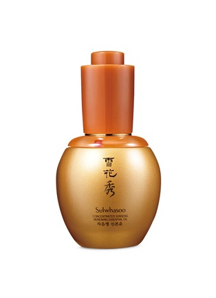 Main View - Click To Enlarge - SULWHASOO - Concentrated Ginseng Renewing Essential Oil 20ml