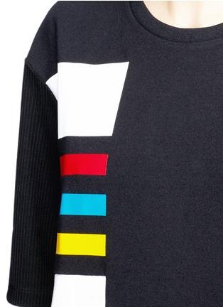 Detail View - Click To Enlarge - Adidas - Colourblock stripe print dress