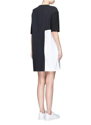 Back View - Click To Enlarge - Adidas - Colourblock stripe print dress